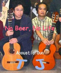GuitarDT&J
