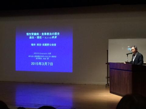 20150308Jinshokai1.jpg