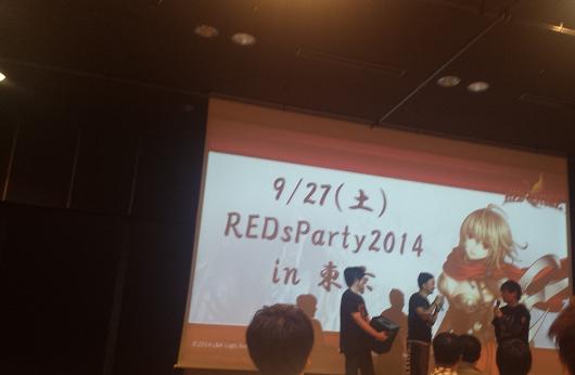 公式東京オフ会