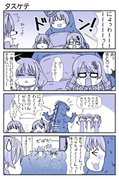 20150329_デレマス第13話「タスケテ」