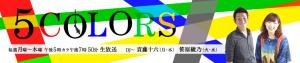 bg_header-300x63.png