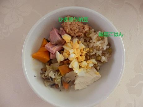 納豆と緑豆ごはん