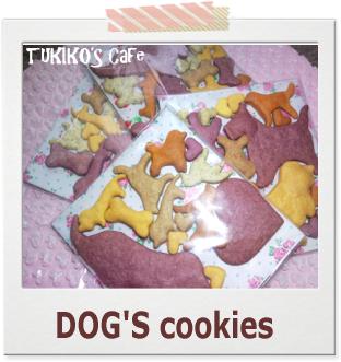 犬用クッキープレゼント