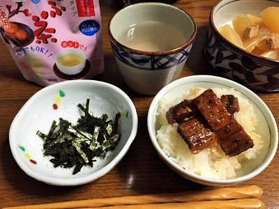 うなぎ茶漬け1