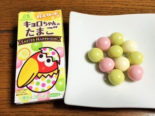 チョコボール・カスタード味1