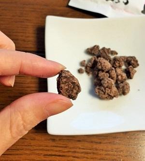 チョコっとう。・いちご味3