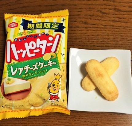 ハッピーターン・レアチーズケーキ味1