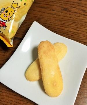 ハッピーターン・レアチーズケーキ味2