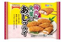 テーブルマーク・お弁当デビュー応募5