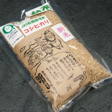 よしむら農園・福井県産コシヒカリ応募1