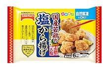 テーブルマーク・お弁当デビュー応募8