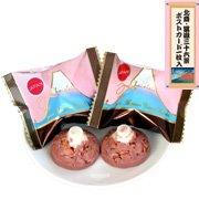 富士山ミニチュアクランチチョコレート・さくら