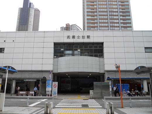 武蔵小杉1