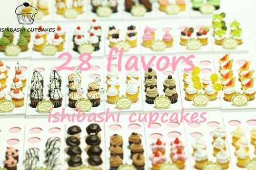 28 flavors