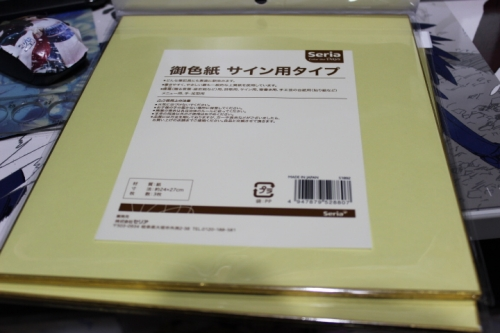 DVD BOX1