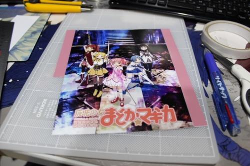 DVD BOX7