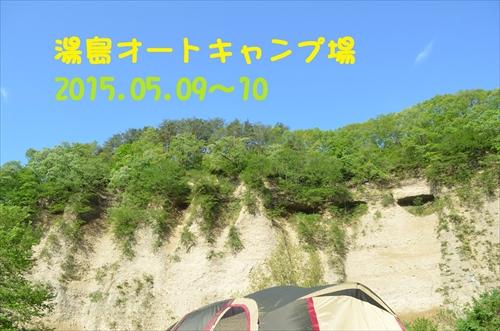 yushima1-008.jpg