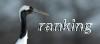 ranking(tanchou).png