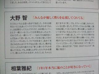 1-10おり15