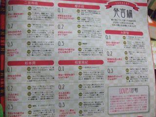 2-4じょん6