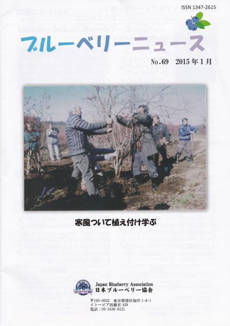 IMG_20150204_0002_NEW_convert_20150204184247.jpg