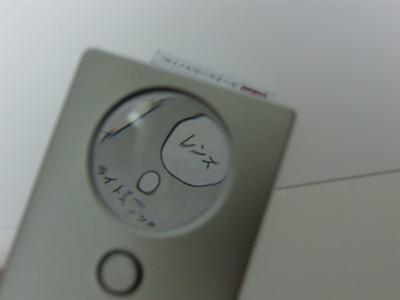 CIMG5029.jpg