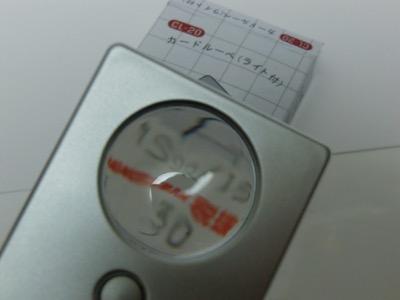 CIMG5030.jpg