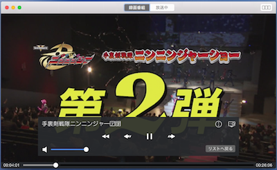 S-TV004.png