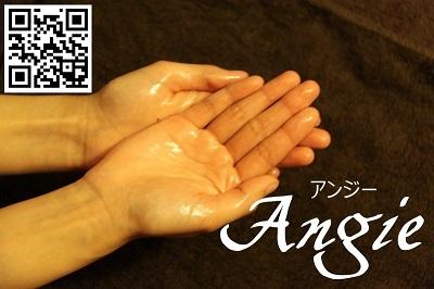 Angie5.jpg