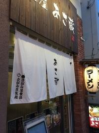 asakura03.jpg
