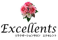 excellents1.jpg