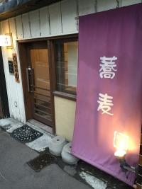 kakyou06.jpg