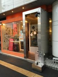 konoyoshi03.jpg