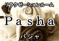 pasha03.jpg