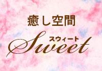 sweet01.jpg