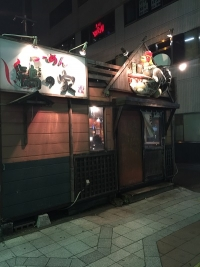 tokinoie03.jpg