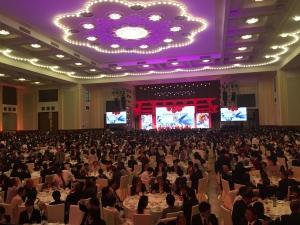 中国懇親会