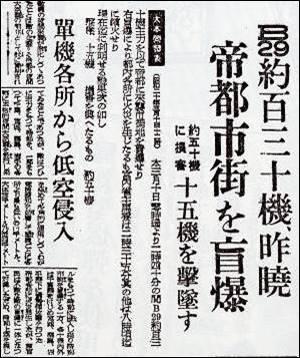 3_10記事