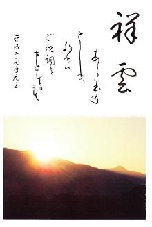 ブログ用写真①