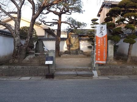 HA17萩藩野山獄跡