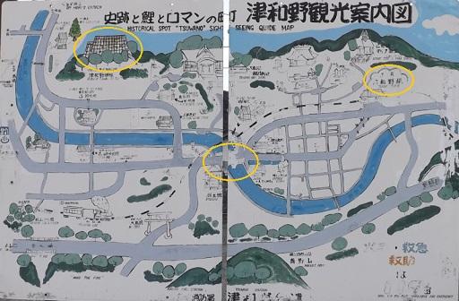 TU3津和野見学ルート