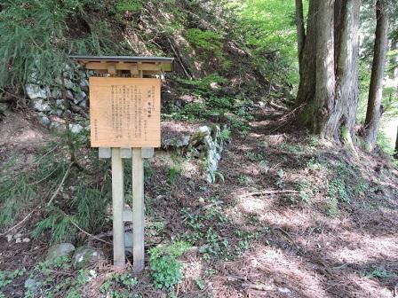 4池田町史跡亀山城跡