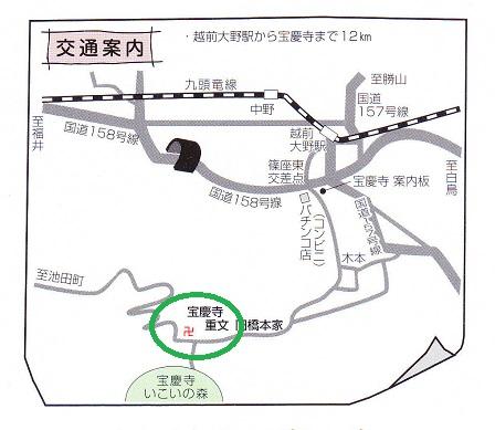 宝慶寺位置図