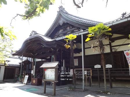 8村雲瑞龍寺本堂
