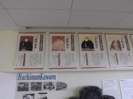 17八幡山城展望資料館2
