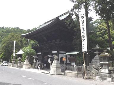 20日牟礼八幡宮参道