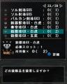 201508010202260cc.png
