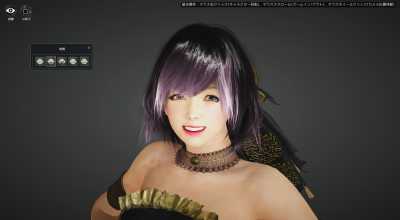 リトルサマナー紫