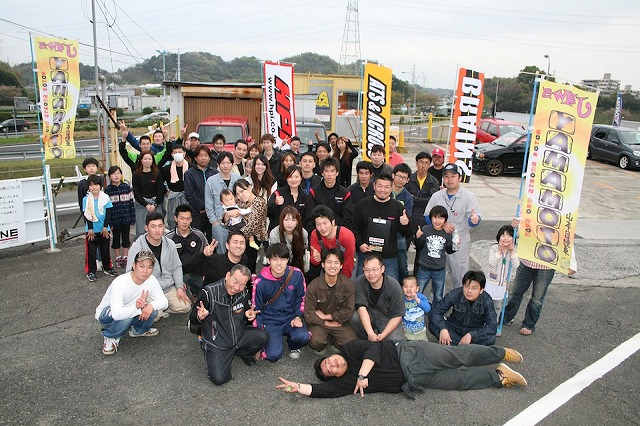 九州王座 トップIMG_2736