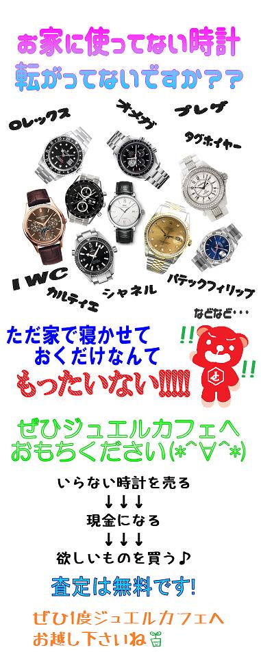 ブログ用 時計